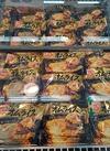 満足丼各種 358円(税抜)