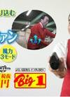 エアーベルトファン 980円(税抜)