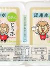 深層水ツインもめん豆腐 88円(税抜)