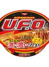焼そばU.F.O 118円(税抜)