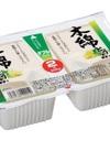 ダブルパックとうふ〔木綿〕 67円(税抜)
