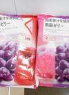 くらし良好 国産果汁を使用した蒟蒻ゼリー 169円(税抜)