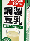 国産大豆使用調製豆乳 158円(税抜)