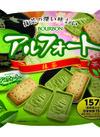 アルフォート抹茶 198円(税抜)