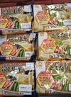 冷やし中華 188円(税抜)