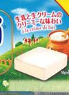 キリ・クリームチーズ(6個+2個増量) 218円(税抜)