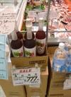 梅シロップ 777円(税抜)