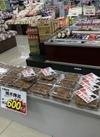 本日豚足ろくちゃん販売💁♂️💁♀️ 600円(税抜)
