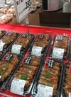 揚げ鶏の甘辛揚げ 350円(税抜)