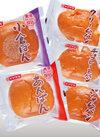 美味探訪(あんぱん・ジャムパン・小倉パン・チョコレートパン・クリームパン)) 58円(税抜)