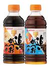 追いがつおつゆ(濃縮2倍・ストレート) 158円(税抜)