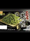 玉露茶そば 358円(税抜)