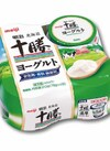 北海道十勝ヨーグルト 100円(税抜)