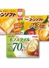 コーンソフト各種、オフスタイル 158円(税抜)