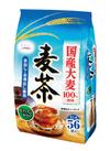 国産大麦100%麦茶 148円(税抜)