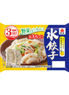 水ギョーザ 158円(税抜)