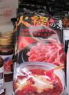 火鍋の素 475円(税抜)