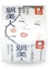 絹美人(150g×3) 68円(税抜)