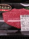 和牛ステーキ用(シャトーブリアン:ヒレ肉) 1,780円(税抜)
