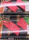 和牛ステーキ用(モモ肉) 680円(税抜)