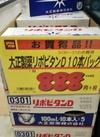リポビタンD 888円(税抜)