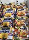 生冷やし中華 248円(税抜)