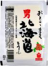 男前北海道豆腐 80gx2個 68円(税抜)