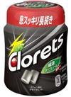 クロレッツXPシャープミントボトル 698円(税抜)