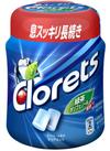 クロレッツXPクリアミントボトル 698円(税抜)