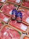 尾張牛ステーキ用ロース肉 30%引