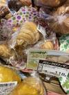 メロンクロワッサン 118円(税抜)