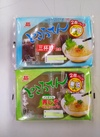 中川  ところてん(三杯酢・青じそ)  2コ入  各1パック 78円(税抜)