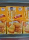 ミルクキャラメルクリームサンドクッキー 148円(税抜)