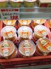 森永・焼プリン 77円(税抜)