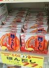 味の素・ほんだし 77円(税抜)