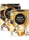 ゴールドブレンドスティックコーヒー 各種 297円(税抜)