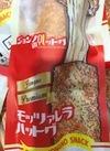 モッチェレラハットグ 258円(税抜)
