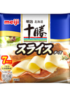 北海道十勝スライスチーズ 178円(税抜)
