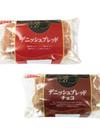 デニッシュブレッド/デニッシュブレッド(チョコ) 98円(税抜)