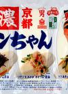 特濃ケンちゃん 78円(税抜)
