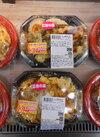 丼各種 398円(税抜)