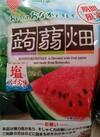 蒟蒻畑 塩スイカ味 128円(税抜)