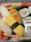 にぎり寿司といかまぐろたたき巻セット 490円(税抜)