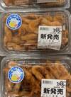 甘えび唐揚 298円(税抜)