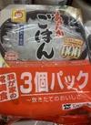 あったかごはん 238円(税抜)