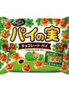 コアラのマーチ/シェアパック 168円(税抜)