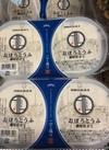 おぼろ豆腐2丁盛り 158円(税抜)