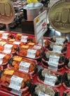 お惣菜各種2パックよりどり500円 500円(税抜)