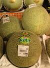 タカミメロン 780円(税抜)