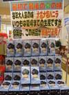 ナボナ塩バニラ 600円(税抜)